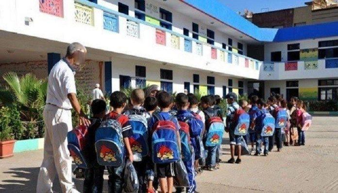 Maroc, Casablanca, à vendre campus scolaire sur un terrain de 4644 m²